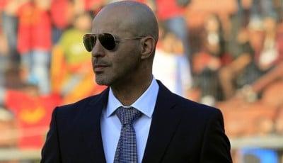 Marco Antonio Figueroa